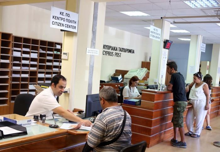 Public servants in Cyprus boycott tele-service