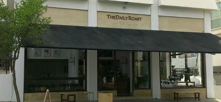The Daily Roast