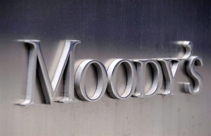 Moody's changes Cyprus' outlook to positive on better fiscal performance & reduction of bank-related risks