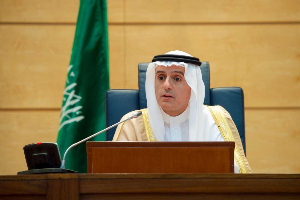 Saudi Arabia says kingdom to prosecute Khashoggi killers