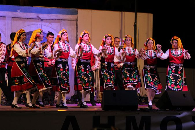 14th Mediterranean Folklore Dance Festival