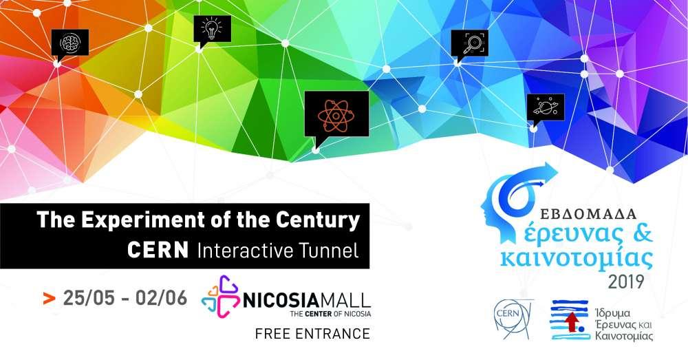 CERN interactive exhibition comes to Nicosia Mall