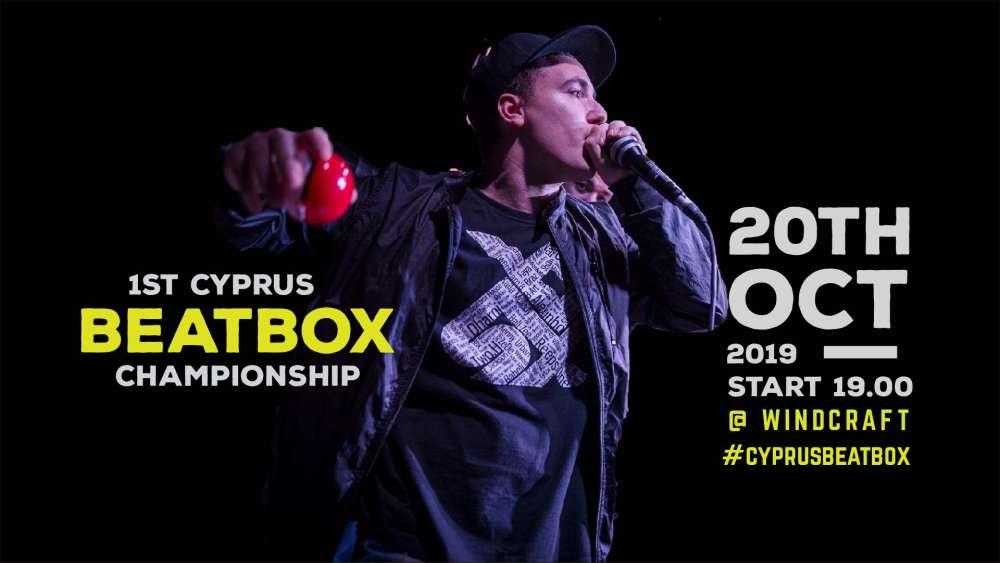 1st Cyprus Beatbox Championship