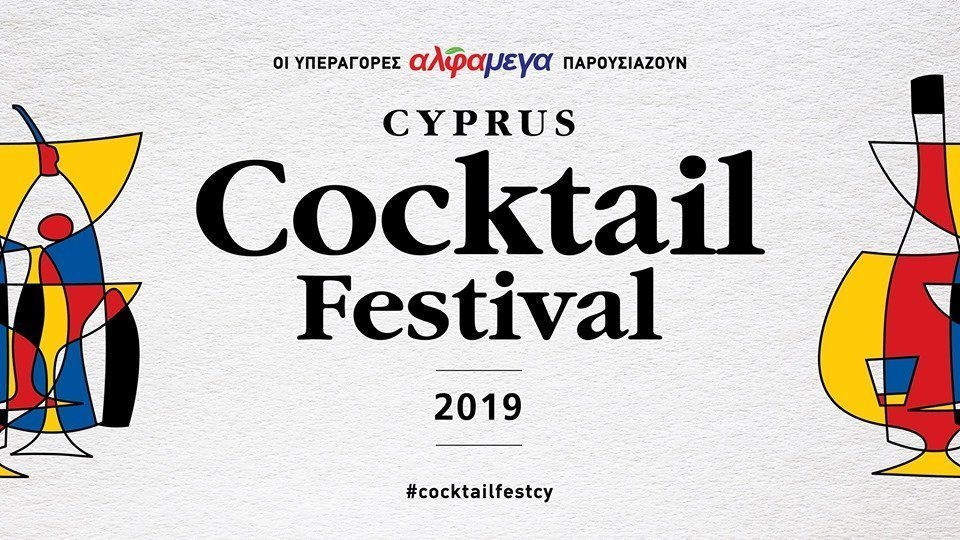 1st Cyprus cocktail festival