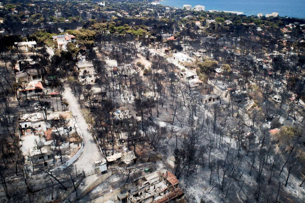 Greece searches for survivors after killer wildfire