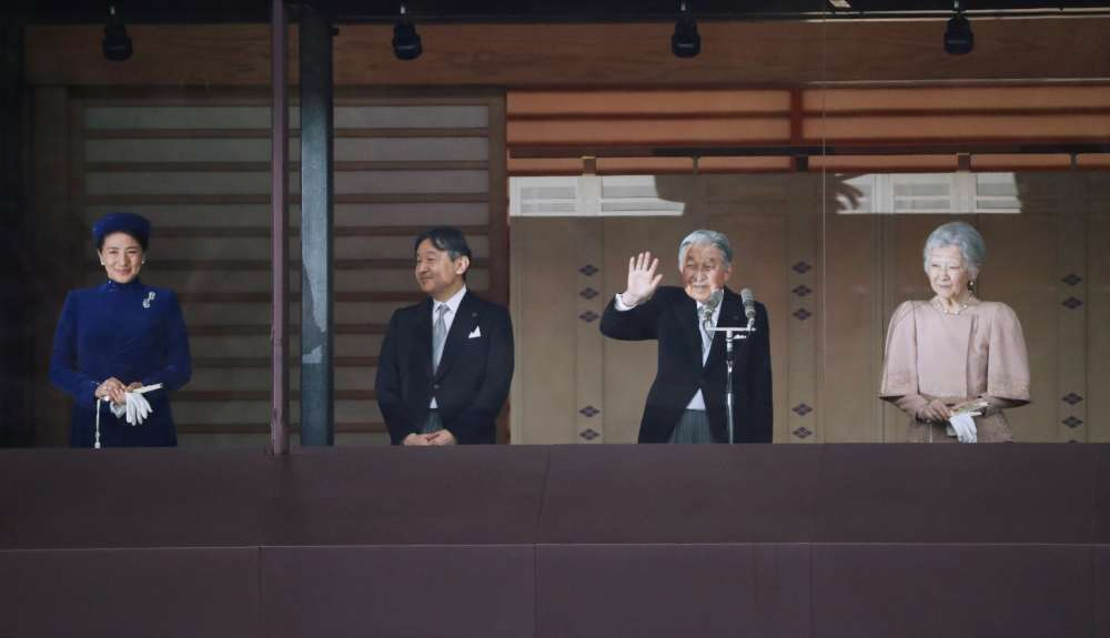 Japan emperor draws huge birthday crowd before abdication (pics)
