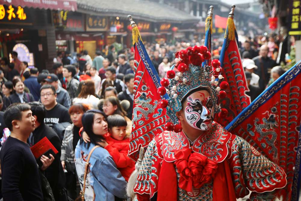 Domestic tourism during Chinese New Year generated $76.2 billion - Xinhua