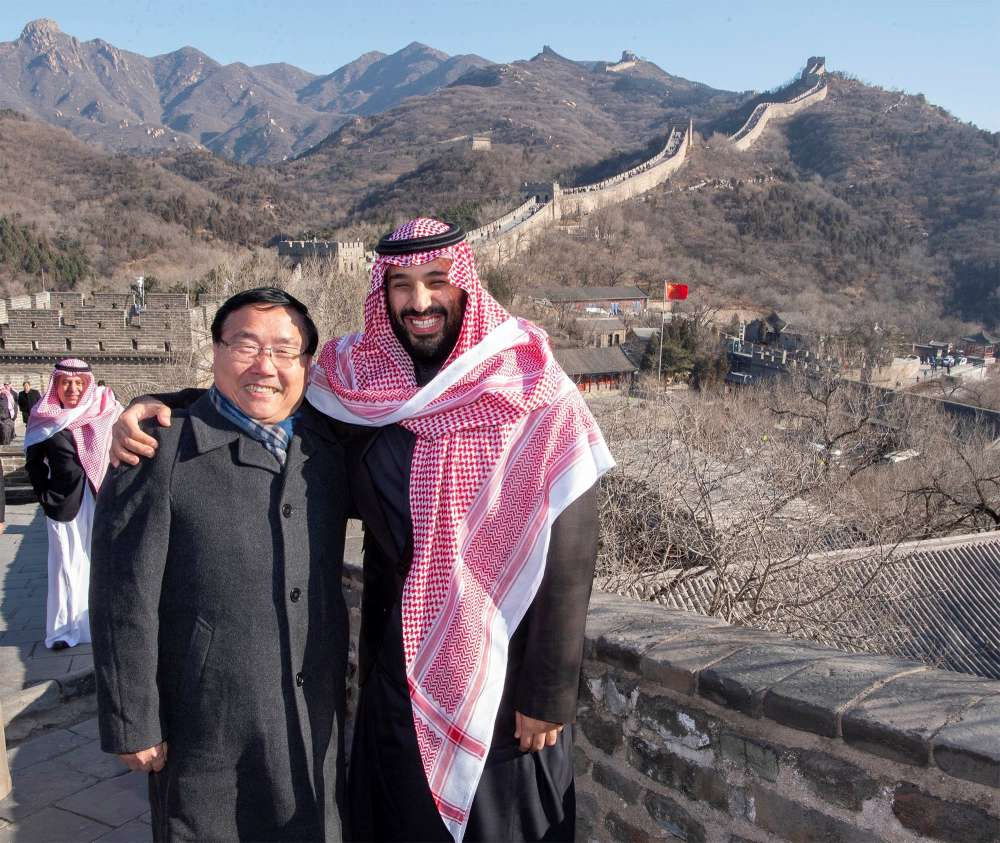 Saudi agrees $10 bln China refinery deal as crown prince visits