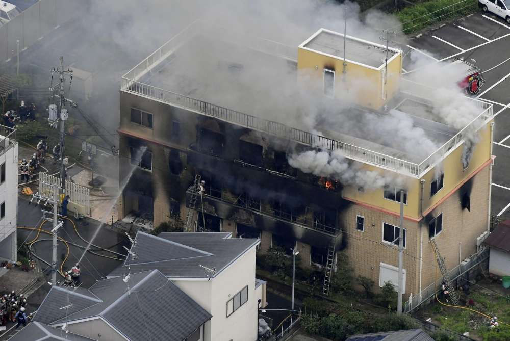Arson suspected as fire engulfs Japanese studio; at least 23 feared dead