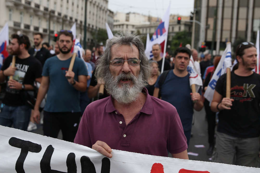 Greeks stage nationwide strike over reform plans of new government