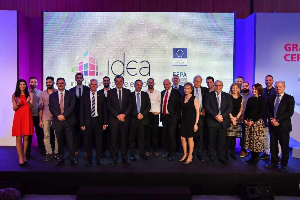 IDEA shortlisted for the European Enterprise Promotion Awards