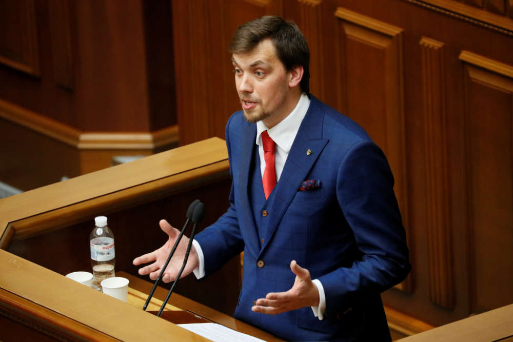 Ukraine PM offers to resign after tape suggests he criticised president