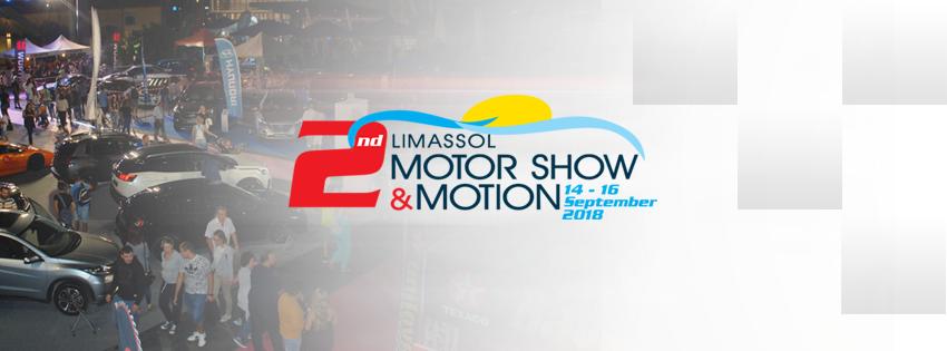 2ο Limassol Motor Show & Motion