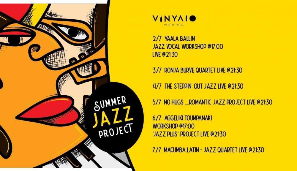 3rd Vinylio Summer Jazz Project