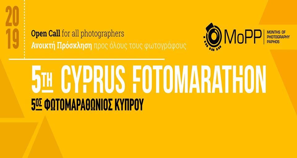 5th Cyprus Fotomarathon