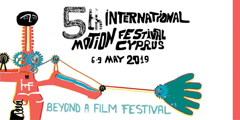 5th International Motion Festival