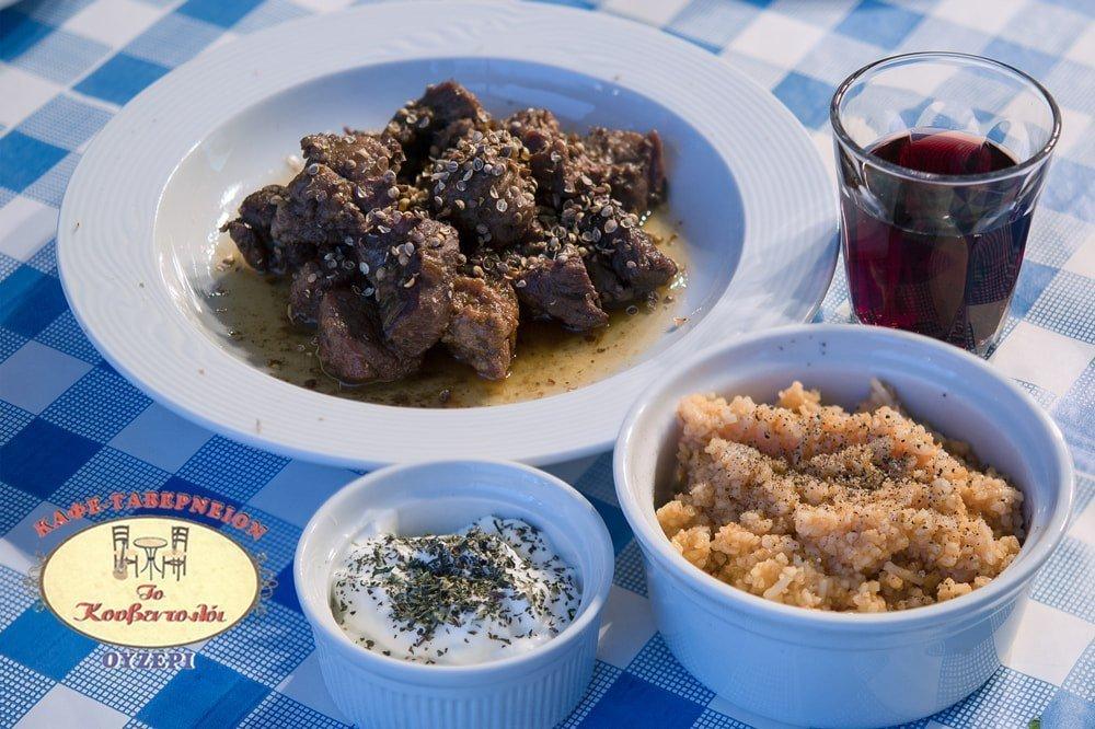Kouventoloi Tavern - Ouzeri