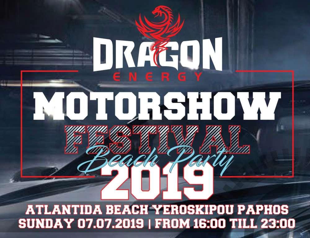 MotorShow Festival 2019