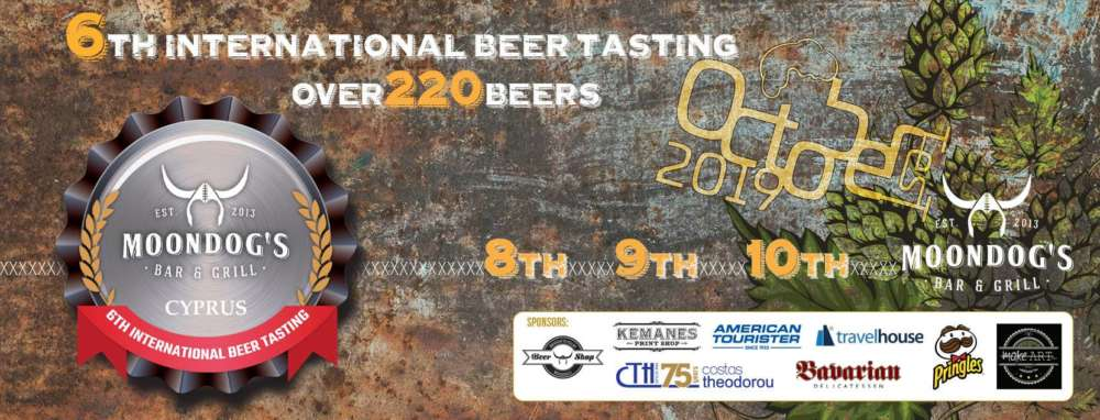6th International Beer Tasting @ Moondog's