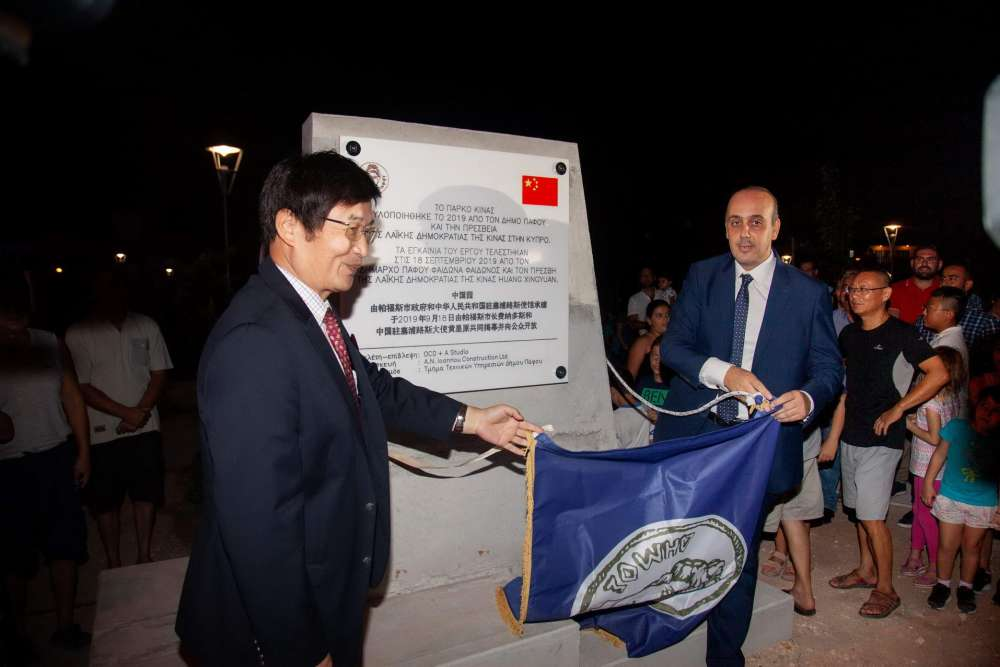Paphos new China Park opens its doors to the public (photos & video)