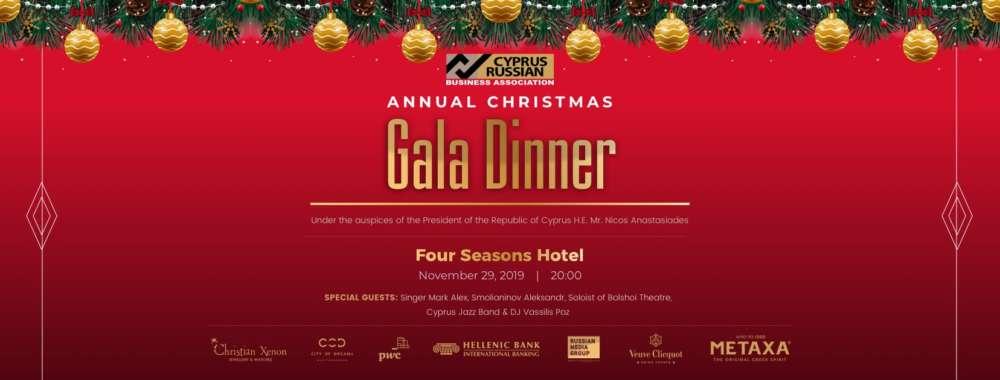 Cyruba Annual Christmas Gala Dinner 2019