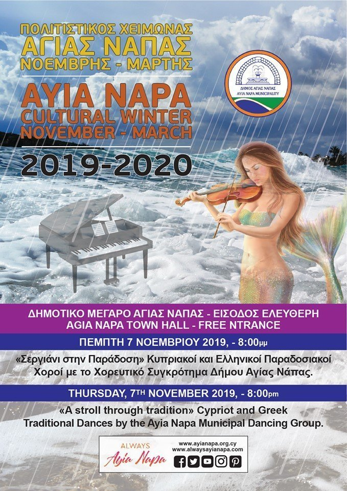 Ayia Napa launches winter cultural events