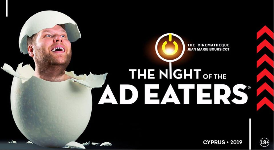 The Night of the Ad Eaters