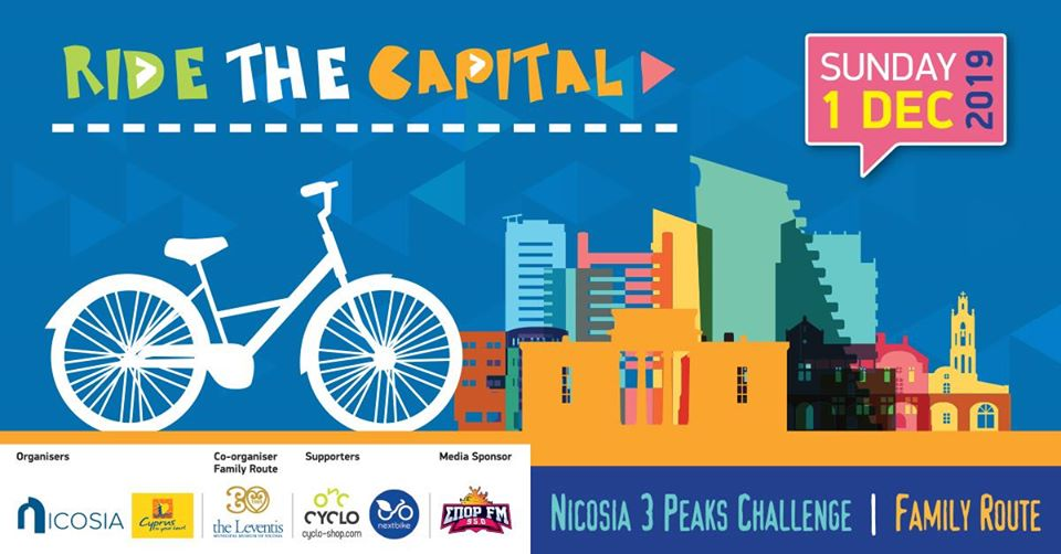 Ride the Capital 2019