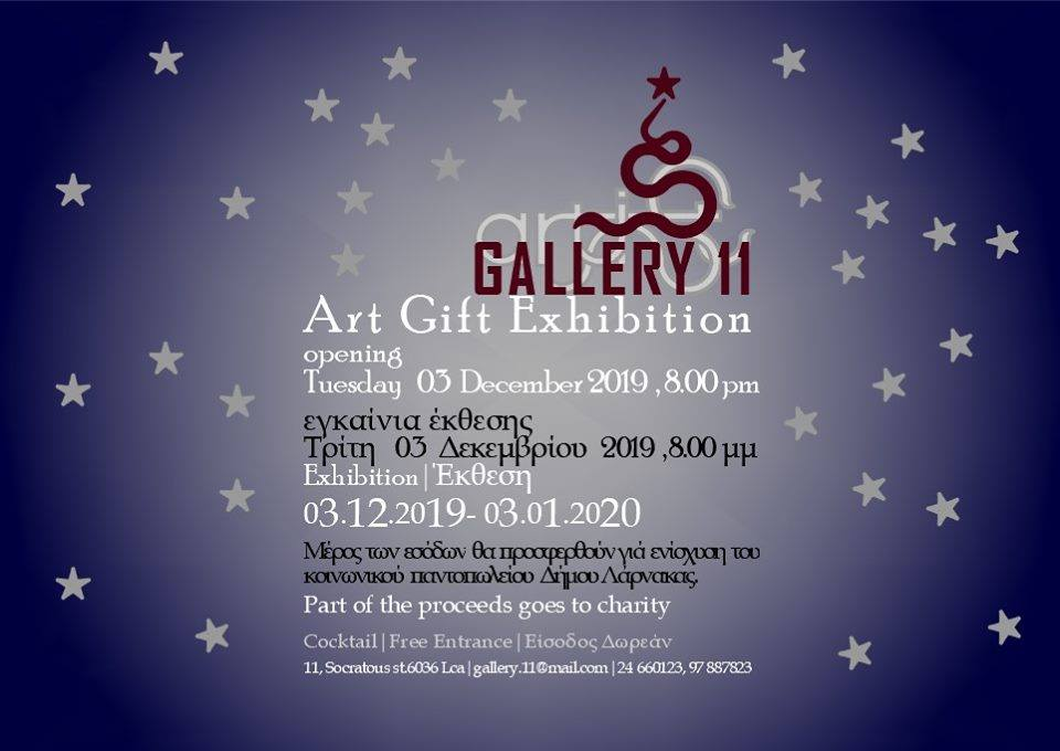 Art Gift Exhibition in Larnaca
