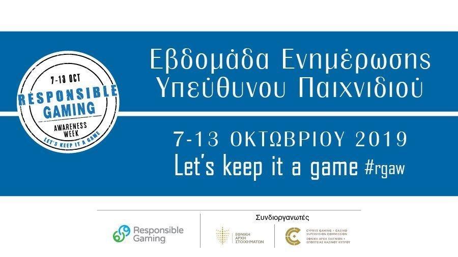 2nd Responsible Gaming Awareness Week: Let's keep it a game