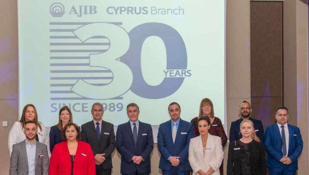 Arab Jordan Investment Bank is celebrating 30 years on the island