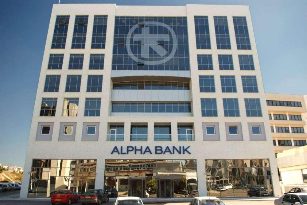 Administrative Court revokes Alpha Bank Cyprus fine