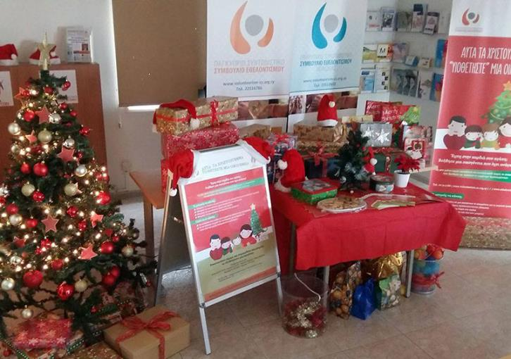 Adopt a family for Christmas charity campaign