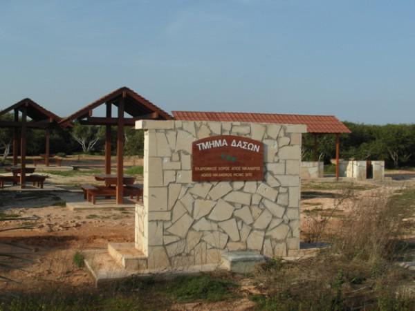 Agios Antonios Picnic Site