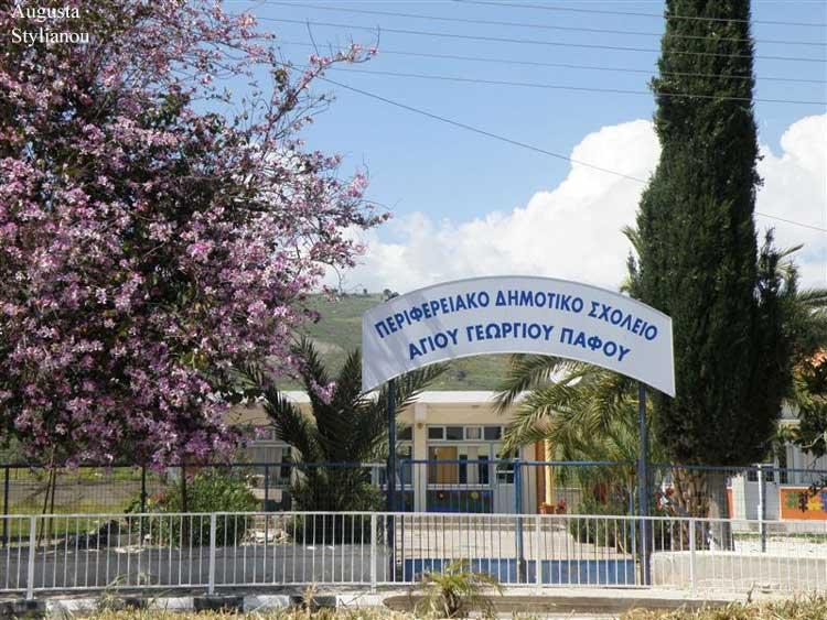 Agios Georgios Kelokedaron