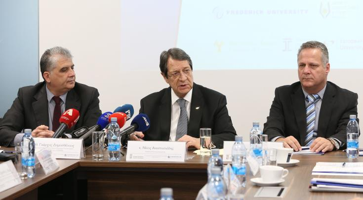 President Anastasiades pledges government support to upgrade higher education