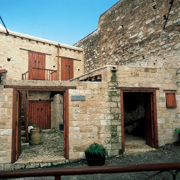 Arsos Folk Art Museum