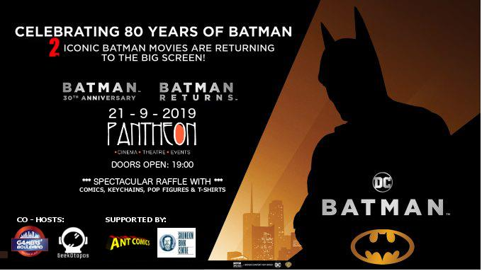 Batman's 80th Anniversary