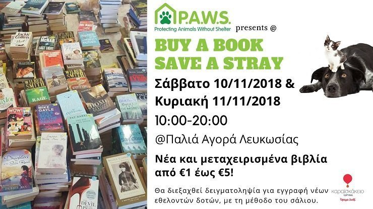 Buy a book-save a stray: second hand book bazaar in Nicosia