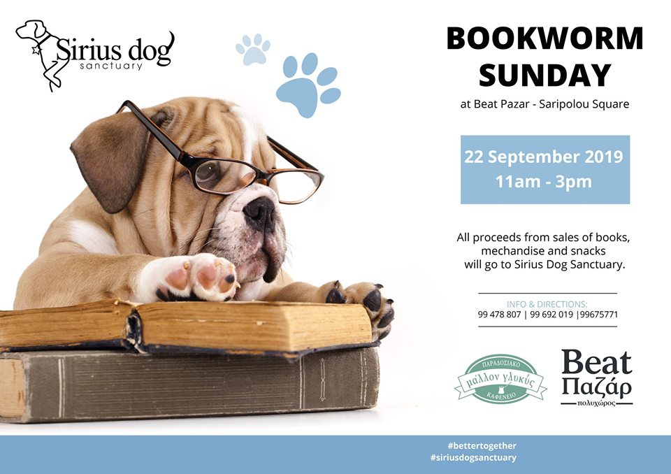 Bookworm Sunday by Sirius Dog Sanctuary