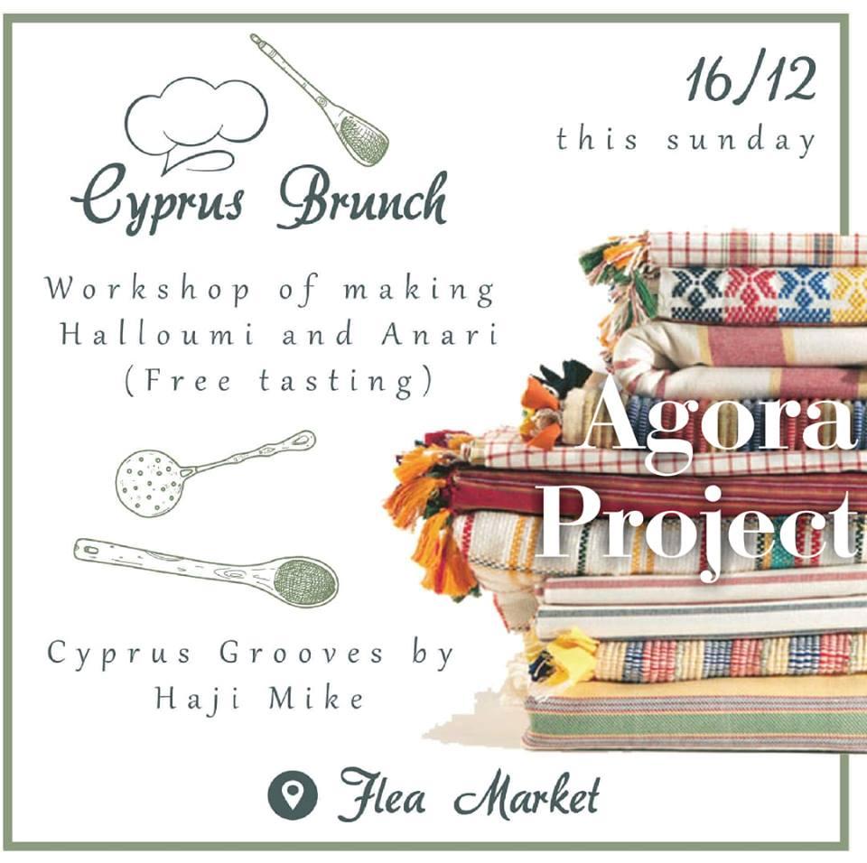 Cyprus Brunch - halloumi making workshop