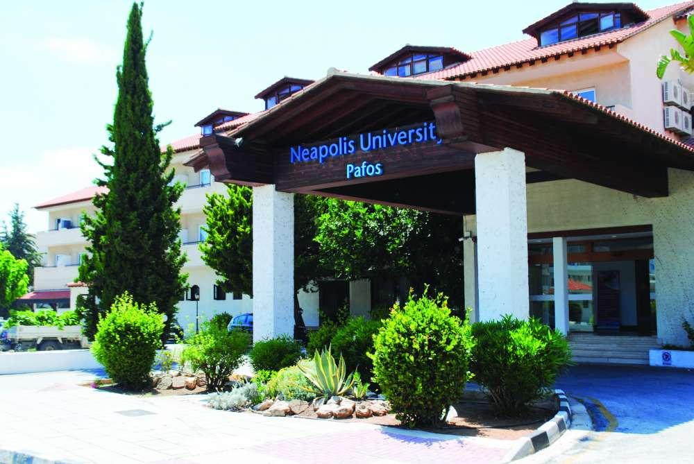 Neapolis University to mark 100th anniversary of creation of Bauhaus movement