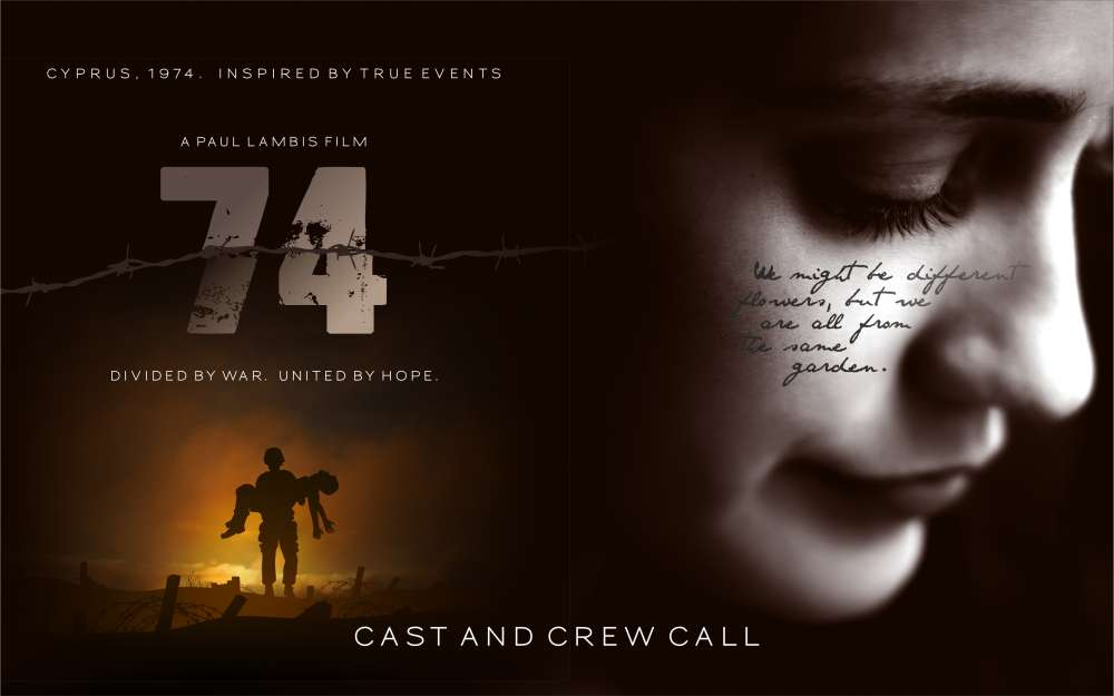 Cast and crew call for new film '74'