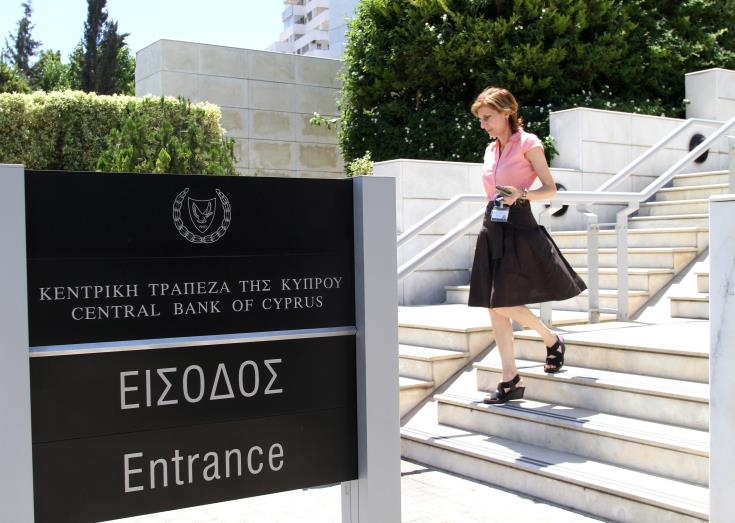 Deposits in the Cyprus banking system declined by €343 million in January