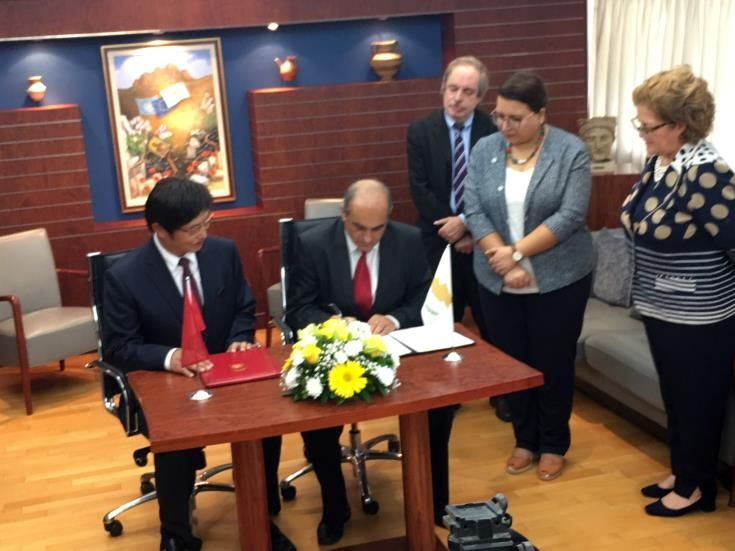 Cyprus and China sign cooperation memorandum