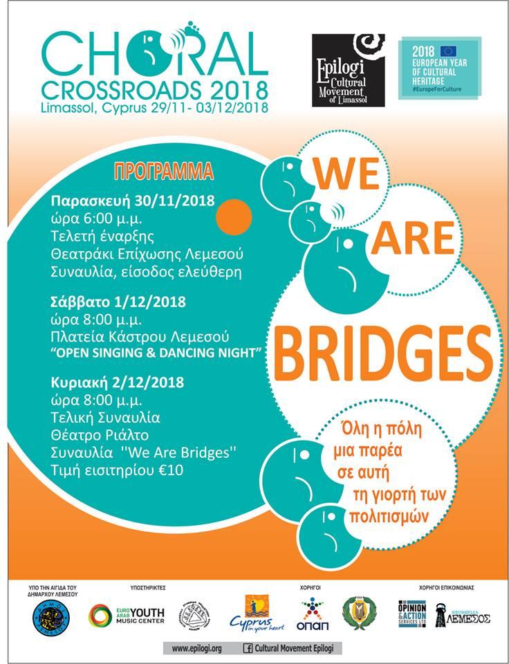Choral Crossroads 2018