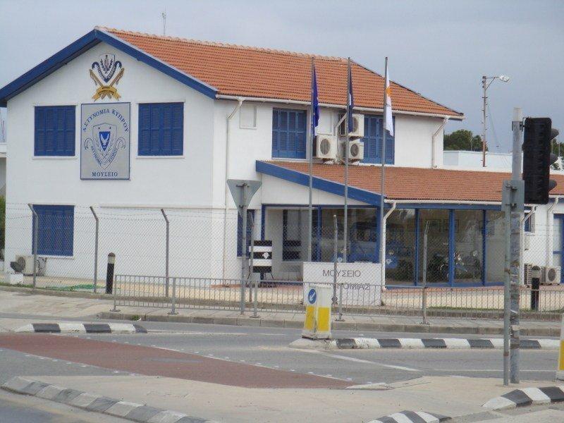Cyprus Police Museum
