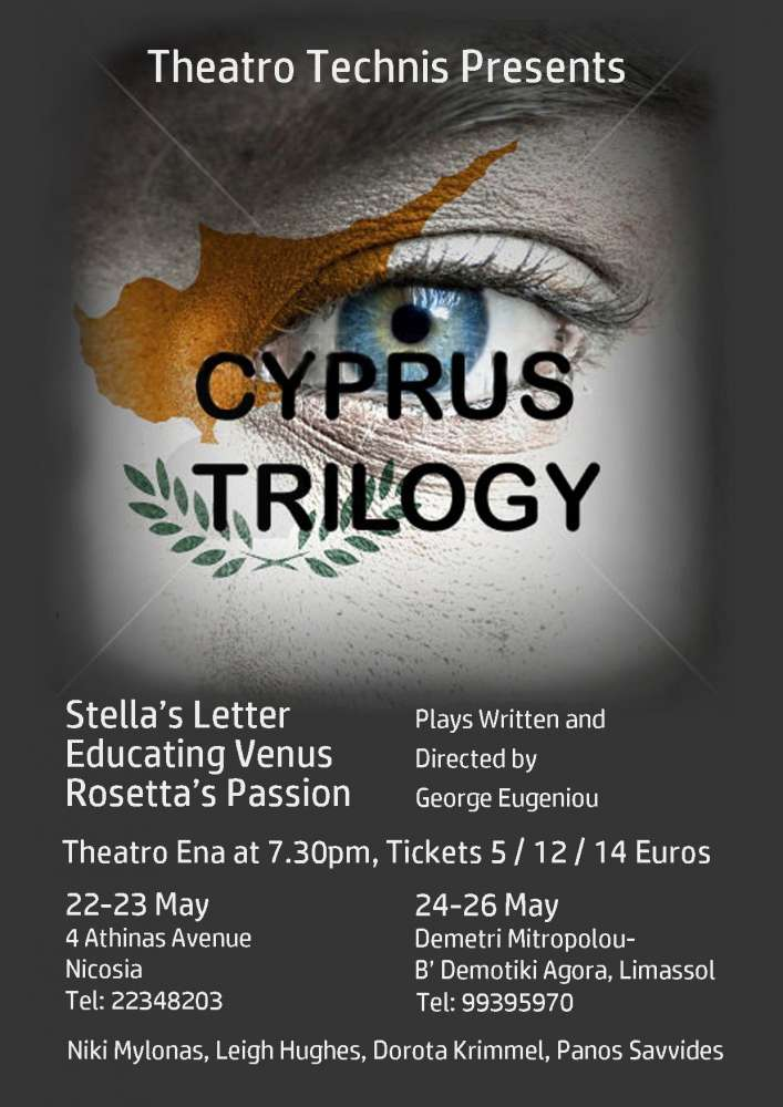 Cyprus Trilogy coming to Cyprus