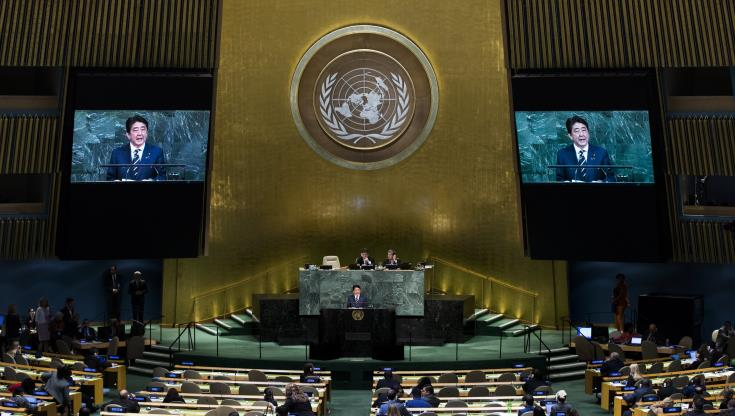 Cyprus protests to the UN violations of its national airspace and territorial waters