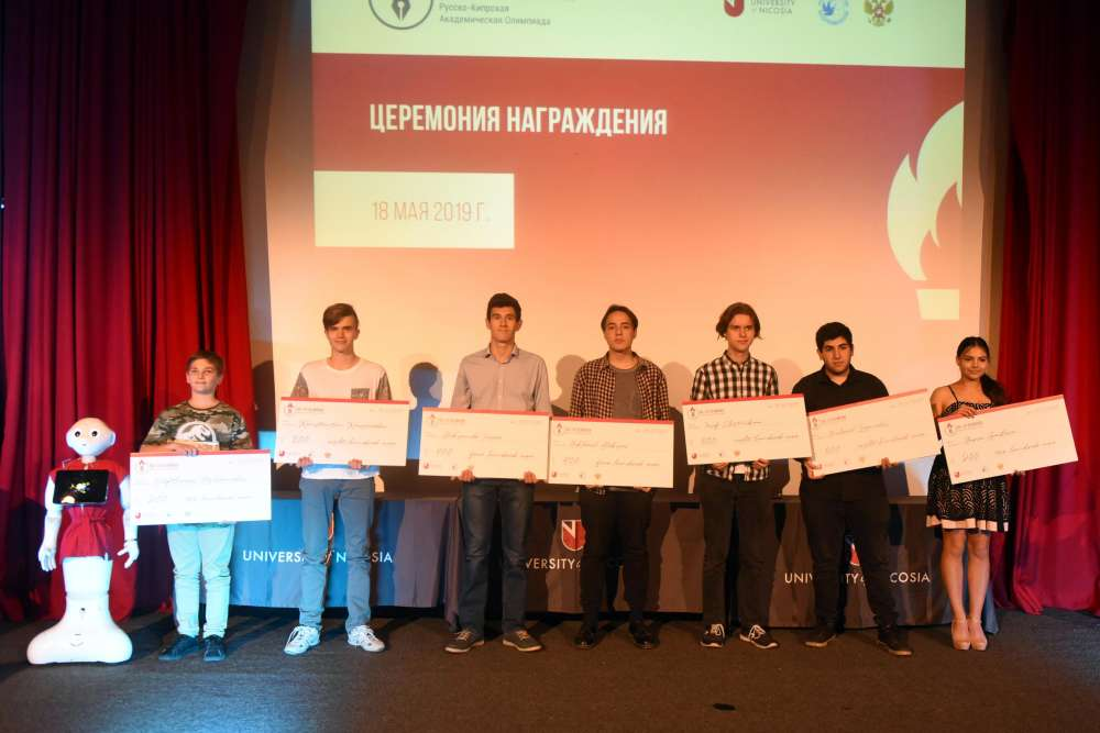 UNIC Russian-Cyprus Academic Olympiad a great success